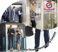 https://www.franksonelevator.com/wp-content/uploads/2020/06/ELevator-For-Office-1001.jpg
