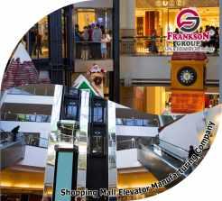 https://www.franksonelevator.com/wp-content/uploads/2020/06/Elevator-For-Shopping-Mall-1004.jpg