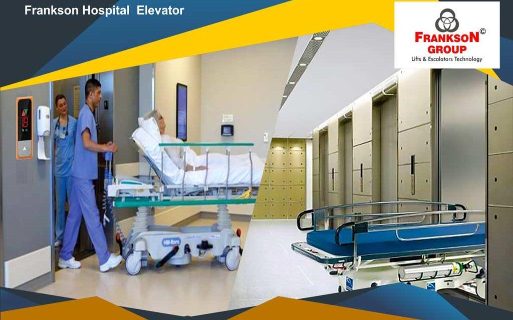 https://www.franksonelevator.com/wp-content/uploads/2020/07/hospital-elevator-1024x640.jpg